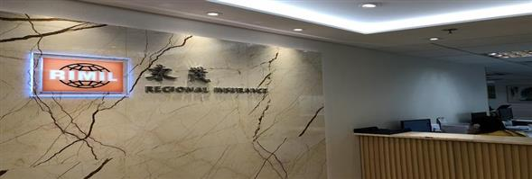Regional Insurance Management (International) Ltd's banner