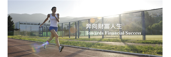 Financial One Platform Services Limited's banner