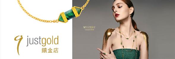 Just Gold Company Ltd's banner