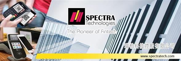Spectra Technologies Holdings Co Ltd's banner