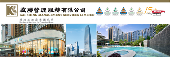 Kai Shing Management Services Ltd's banner