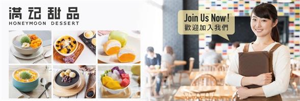 Handmade Dessert Limited's banner