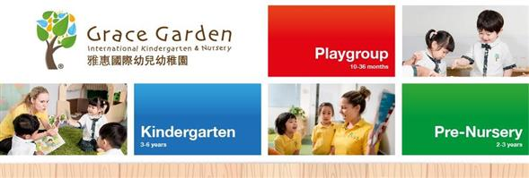 Hong Kong Children Education Limited's banner