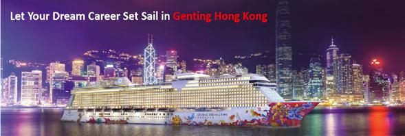 Genting Hong Kong Limited's banner