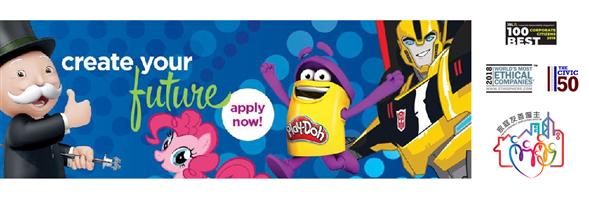 Hasbro Far East Limited's banner