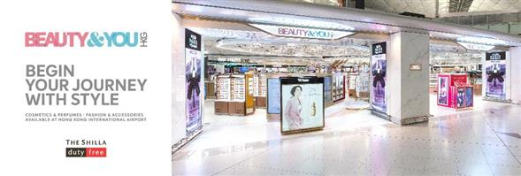 Shilla Travel Retail Hong Kong Limited's banner