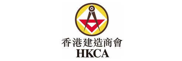 The Hong Kong Construction Association, Limited's banner