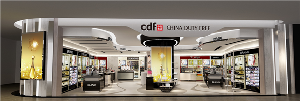 China Duty Free International Limited's banner