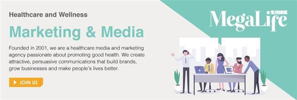 Team Work Advertising Co. Ltd.'s banner