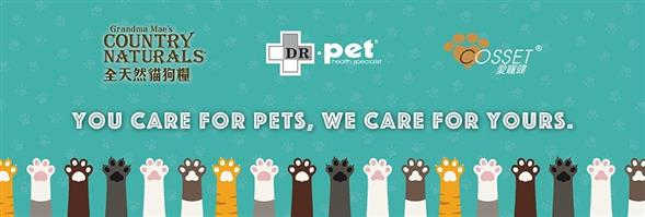 Bio-Dynamic Pet Research Company Limited's banner