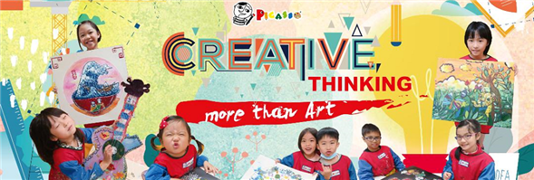 Picasso Creative Arts Gallery's banner
