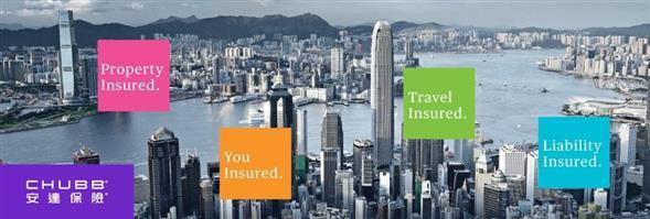 Chubb Insurance Hong Kong Limited's banner