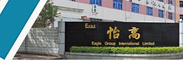 Eagle Group International Limited's banner