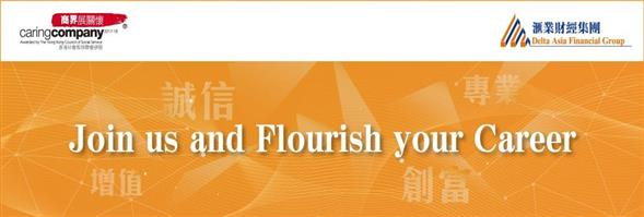 Delta Asia Financial Group's banner