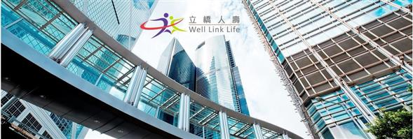 Well Link Life Insurance Company Limited's banner