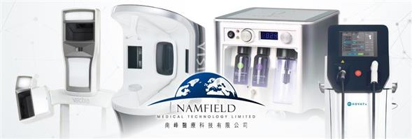 Namfield Medical Technology Limited's banner