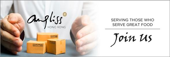 Angliss Hong Kong Food Service Ltd's banner