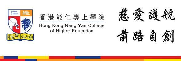 Hong Kong Nang Yan College of Higher Education's banner