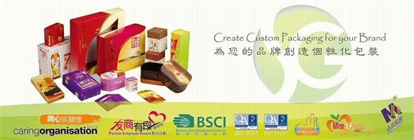 Soon Grow Enterprise Limited's banner