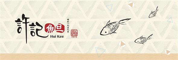Bill's Food Factory Limited's banner