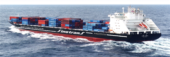Sinotrans (HK) Shipping Ltd's banner