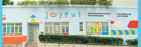 Joyful English Education Limited's banner