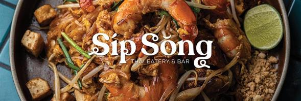 Sip Song's banner