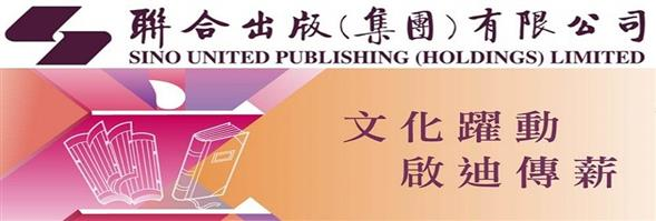 Sino United Publishing (Holdings) Limited's banner