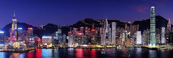 Metron Hong Kong Limited's banner
