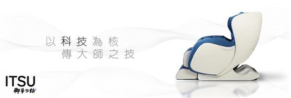 ITSU World (HK) Limited's banner