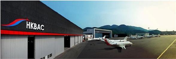 Hong Kong Business Aviation Centre Ltd's banner