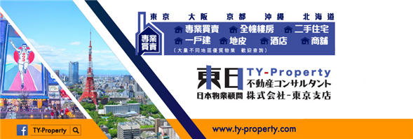 TY Property HK Limited's banner