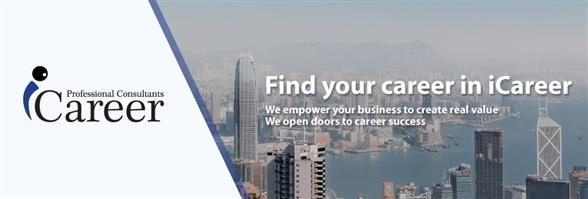 iCareer Consultants Limited's banner