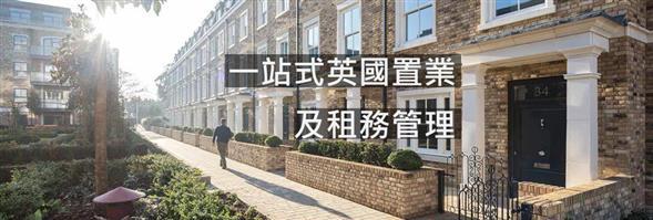 Sky International Properties Limited's banner