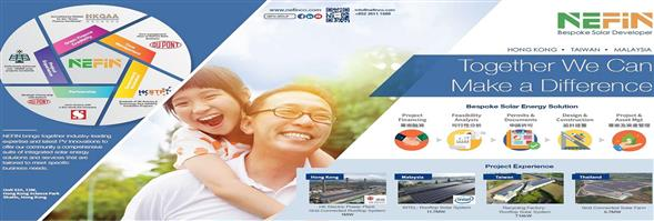 New Energy Financing and Consulting Limited's banner