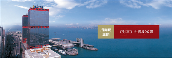 China Merchants Property Management (Hong Kong) Limited's banner