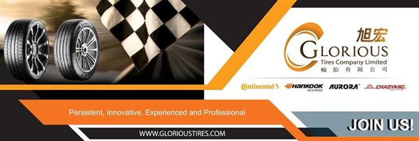 Glorious Tires Company Limited's banner