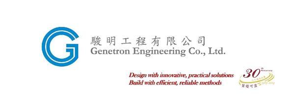 Genetron Engineering Co Ltd's banner