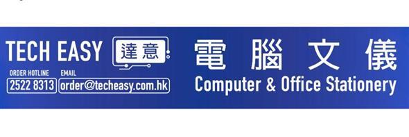 Richfair Developments Limited's banner
