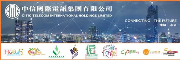 CITIC Telecom International Holdings Limited's banner