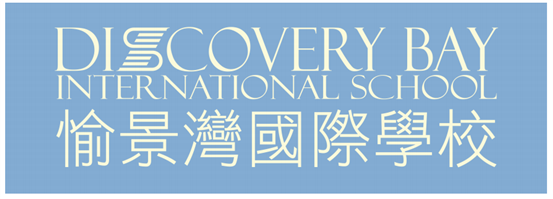 Discovery Bay International School Ltd's banner