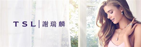 TSL Management Services Limited's banner