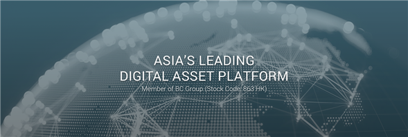 BC Technology (Hong Kong) Limited's banner