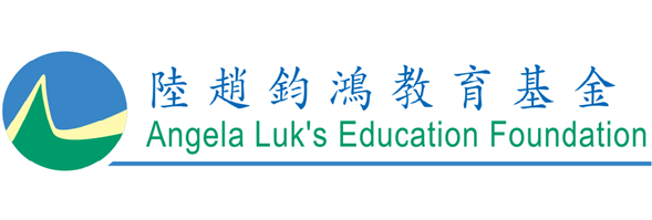 Angela Luk's Education Foundation Limited's banner
