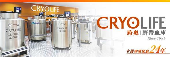 Cryolife Company Limited's banner