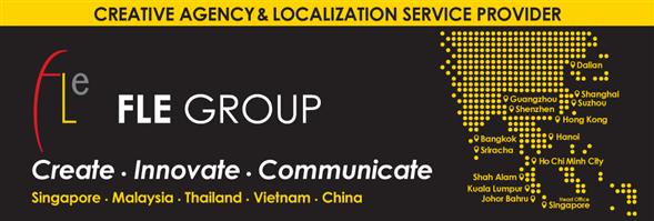 FLE Hong Kong Co Ltd's banner