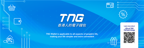 TNG (Asia) Limited's banner
