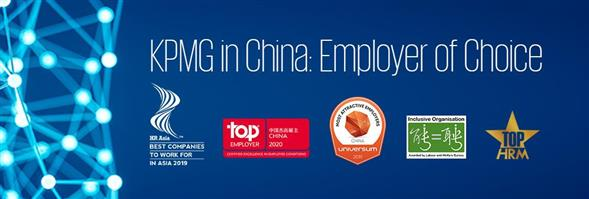 KPMG Executive Recruitment Limited's banner
