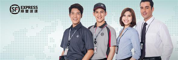 S.F. Express (Hong Kong) Ltd's banner