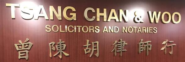 Tsang Chan & Woo Solicitors & Notaries's banner
